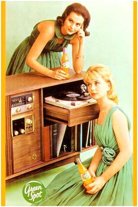 By the 70s, having a good stereo was in style, even sexy.